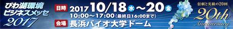 link_banner_w468_h60