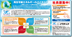 長崎新聞のNR(Nagasaki Reader)2月号、3月号広告掲載!