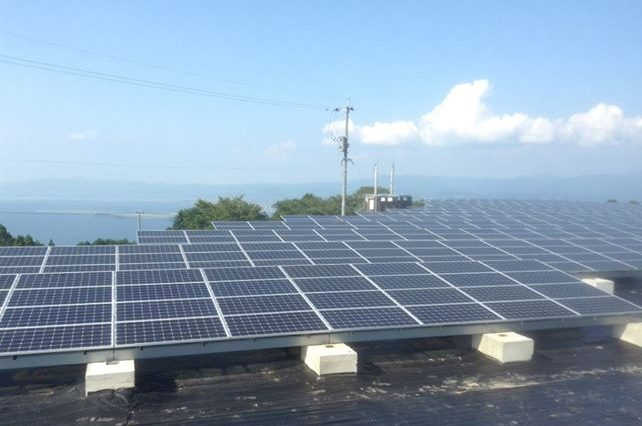 Isahaya City, <br />